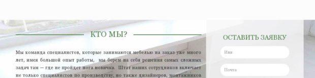 zakaz.kiev.ua